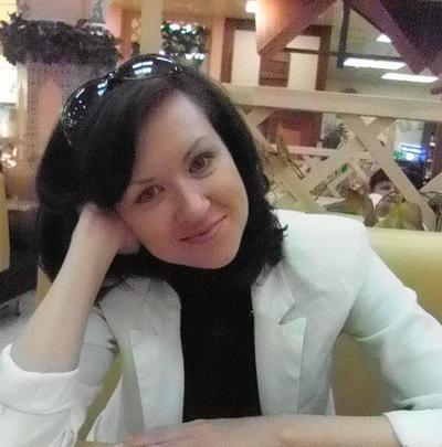 Ирина Масленникова