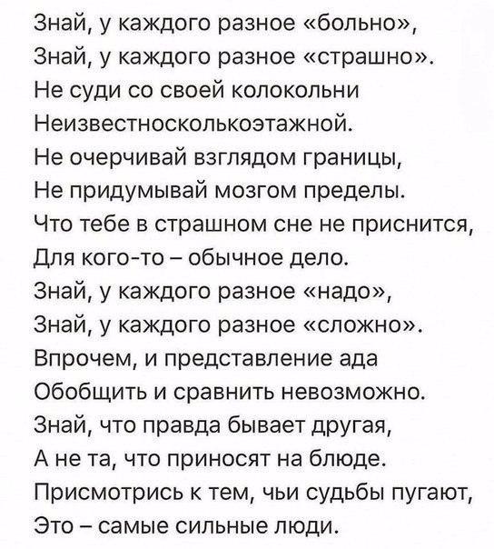 Любовь Лесовская |