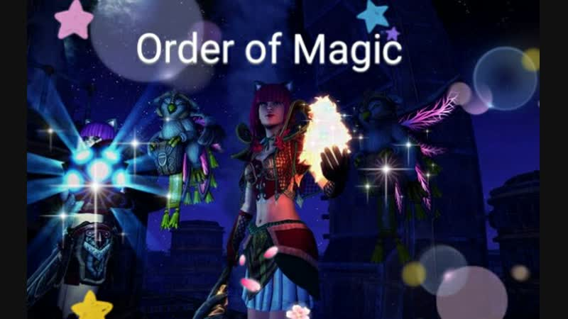 Марана. Order of Magic | Орден магии. Месть приходит к каждому.
