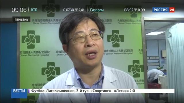 Новости на Россия 24 • Мощный тайфун Меги принес разрушения в пять китайских провинций