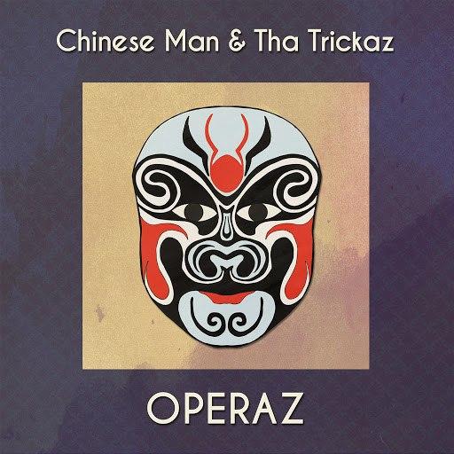 Chinese Man альбом Operaz