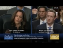 Kamala Harris Tries to Get Tough on Zuckerberg