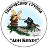 Новогодний квартирник с Е.Грачёвым и О.Гришаевой