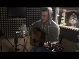 Артем Пивоваров - Ливень (feat. Мот) (Александр Шаманов cover)