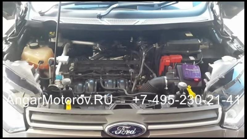Купить Двигатель Ford Ecosport II 1.6 MVJA Двигатель Форд Экоспорт 1.6 MVJ A Наличие без предоплаты