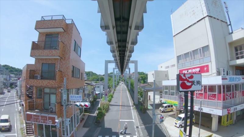 ノーカット版 大船駅→湘南江の島駅 東京近郊スペクタクルさんぽ