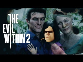 AMON на Хардкоре выживает 2# - The Evil Within 2