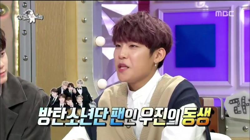 [VIDEO] Radio Star BTS cut