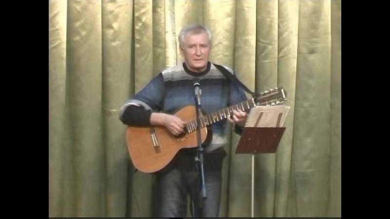 Валерий Толочко на Вечере...12.11.2016г