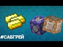 Спавнер предметов в Майнкрафте на командних блоках