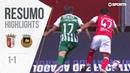 Highlights   Resumo: Sp. Braga 1-1 Rio Ave (Liga 18/19 7)
