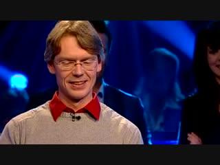 Vil du bli millionær (2010) - Bjørn Lien win 1 million kr.