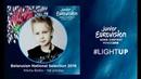 Junior Eurovision 2018 Nikita Belko Ne preday JESC 2018 Belarus National Selection