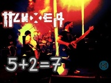 Психея 5+2=7 Opera 011218