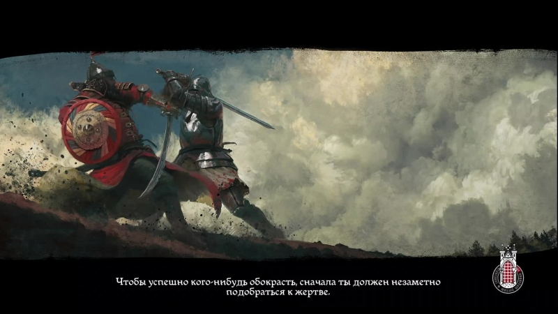 ГОЛУБАЯ КРОВЬ - KINGDOME COME DELIVERANCE