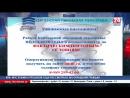 Движение через Керченскую паромную переправу возобновлено