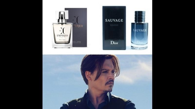 EMPIREO № 84 эквивалент легендарному аромату Dior SAUVAGE featuring Johnny Depp