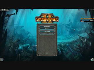 Вампираты. Империи смертных. Легенда. Total War: Warhammer 2
