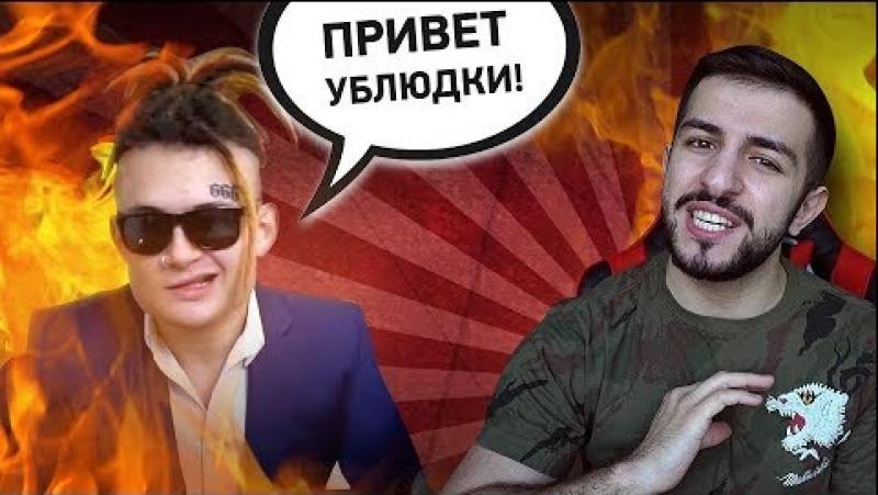 Guram Gruzin КОНФЛИКТ за 5 МИНУТ by МОРГЕНШТЕРН [ИзиХайп]