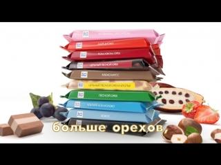 Ritter Sport – это мир ярких вкусов! Найди свой любимый шоколад.