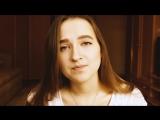 Константин Симонов - Открытое письмо (Читает: Маша Матвейчук)