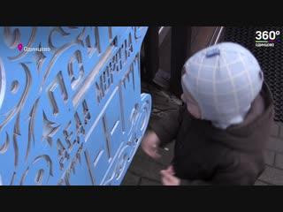 Почта Деда Мороза открылась в Одинцовском Спортивном парке. Своё пожелание может написать любой житель района.