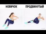 8  минут занятий в день для плоского живота