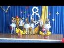 Танец на 8 Марта 3 класс Комсомольская СШ