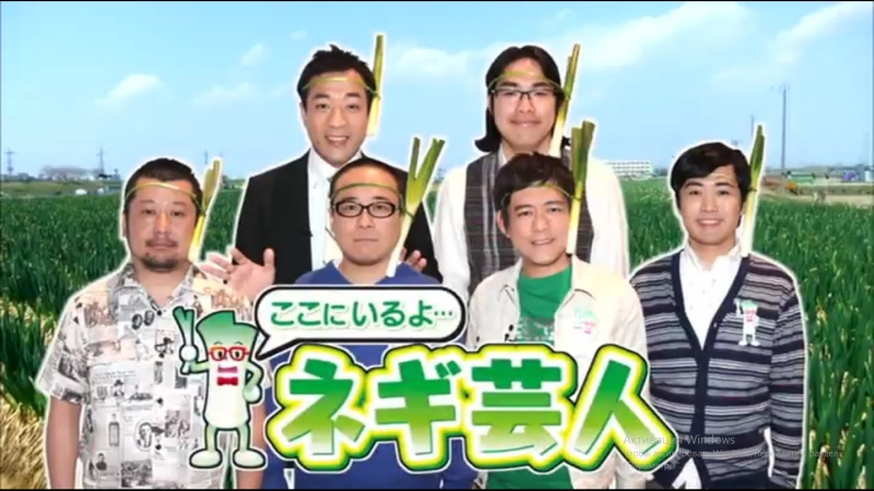 Ame ta-lk! (2012.04.26) - Negi Geinin (Onion Comedians)