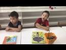 Обучение грамоте 📚 Тема Алфавит ✅Цель познакомить детей с алфавитом и объяснить его значение 😊 🎓1 смена старшая русская группа в