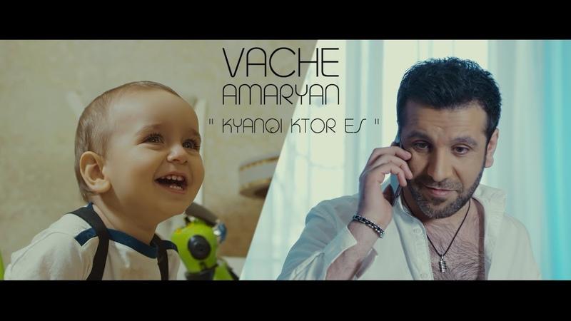 Vache Amaryan - Kyanqi Ktor Es Official Music Video 2018