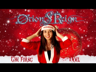 Christmas Metal Songs - The First Noel (metal cover)- Orions Reign