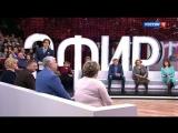 Андрей Малахов. Прямой эфир [26/03/2018, Ток Шоу, SATRip]