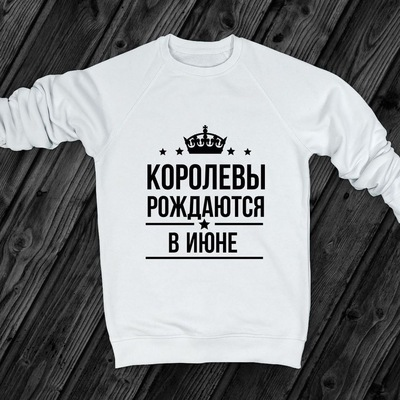 Машуста Никифорова