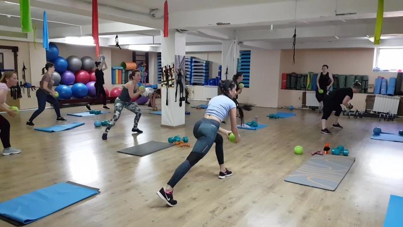Функциональный тренинг/функциональная связка с медболом