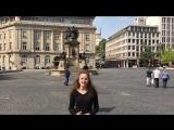 Привет из Германии от Алины Зайцевой