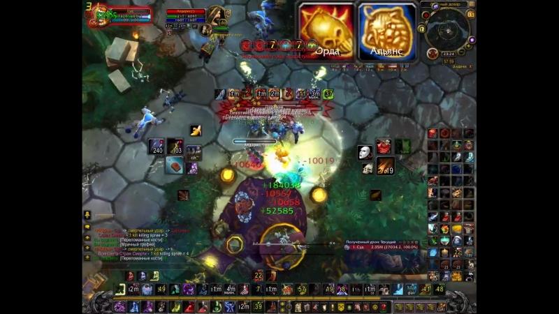 World of Warcraft 07-16-2016 0-24-10-762