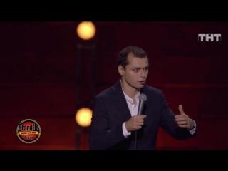 Stand Up: Виктор Комаров - О сексе с женой