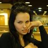 Яна Тегерлина