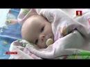 В Бобруйске начался благотворительный марафон по сбору средств для детской больницы