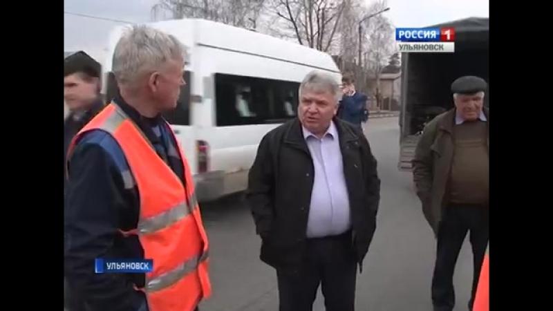 Благоустройство Ульяновска Глава города контролирует лично