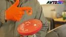 Особенности полировки пастами MENZERNA