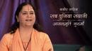 Sab Duniya Sayani | Kabir Bhajan | Anandmurti Gurumaa
