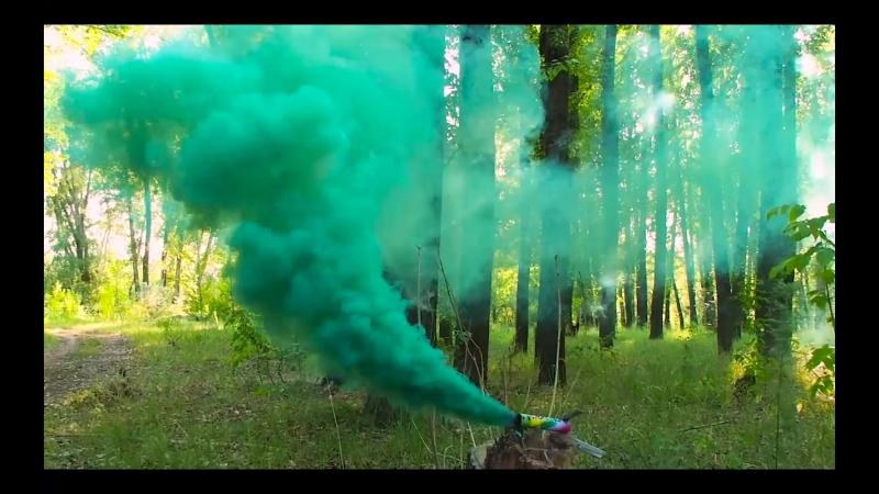 Дым цветной зеленый Минутный. Купить в Оренбурге.