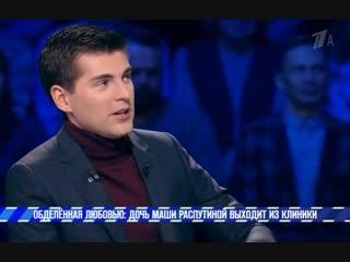 Эксклюзив. Дочь Маши Распутиной выходит из клиники 01.12.2018