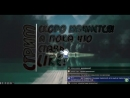 Видео1 Битбокс от Бога