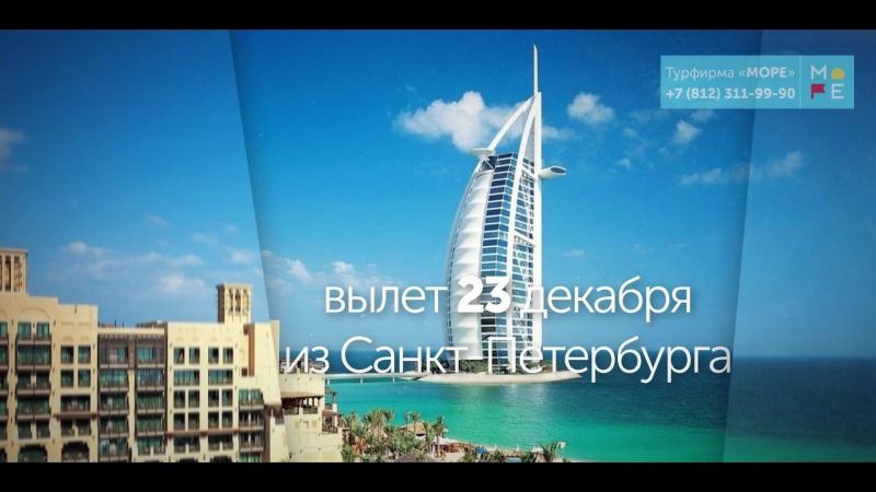 Горящий тур ОАЭ Golden Tulip Khatt 5 зв 23-12-17