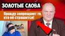 Мини-Расследование: Как журналисты КПРФ боятся правды (Smile Face)