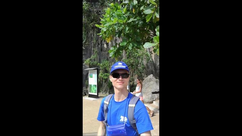 Острова Джеймса Бонда 007 VID_20180624_092558.mp4