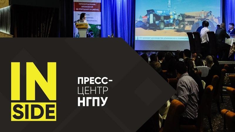 Интеллектуальный чемпионат Камаз мастер